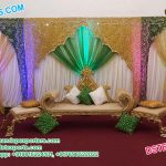 Muslim Wedding Arch Type Backstage Curtains