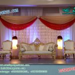 Asian Wedding Stage Sofa Set