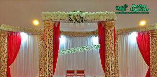 Exquisite Wedding Fiber Pillars