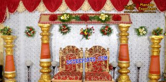 South Indian Wedding Stage Decoration