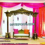 Muslim Sangeet Stage Golden Swing