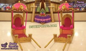 Royal Maharani Wedding Doli