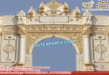 Grand Wedding Entrance Fiber Gate