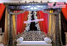 Mehndi Stage Metal Carved Silver Swing