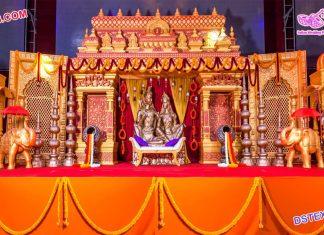 Gorgeous South Indian Wedding Manavarai Stage