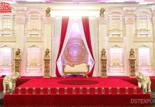 Traditional Wedding Grand Stage Backdrop Frames
